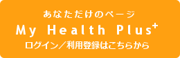 My Health Plus